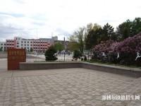 山西铁路工程学校网站网址