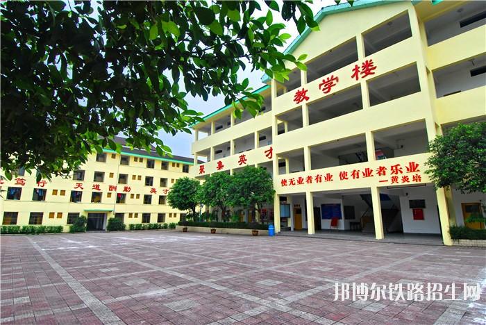重庆市聚英铁路技工学校2019年报名条件、招生对象