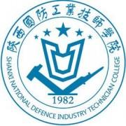 陕西国防工业铁路技师学院