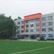 重庆机电铁路工程技工学校