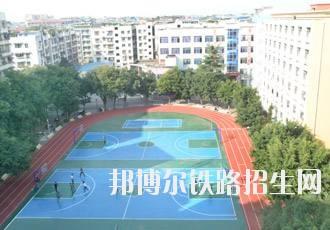 重庆机电铁路工程技工学校2019年报名条件、招生对象