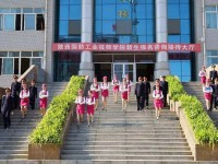 陕西国防工业铁路技师学院宿舍条件