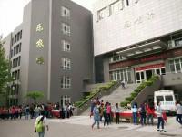 陕西汉唐铁路职业技术学校有哪些专业
