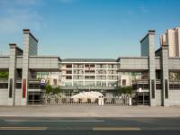重庆城市建设铁路技工学校有哪些专业