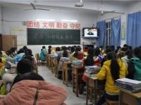 重庆光华女子铁路职业中等专业学校宿舍条件