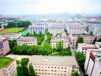 上海交通铁路职业技术学院网站网址