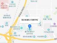 重庆机械电子铁路高级技工学校地址在哪里