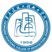 重庆建筑工程铁路职业学院