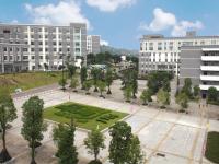 2020年重庆建筑工程铁路职业学院排名