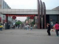 石家庄铁路职业技术学院招生办联系电话