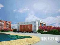 石家庄科技铁路职业学院网站网址