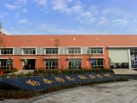 重庆公共铁路运输职业学院是几专