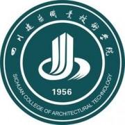 四川建筑铁路职业技术学院