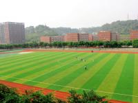 重庆邮电大学铁路移通学院招生办联系电话