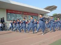 天津铁道职业技术学院2020年招生录取分数线