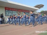天津铁道职业技术学院网站网址