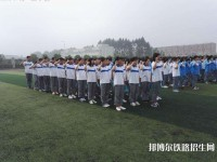四川铁路仪表工业学校网站网址