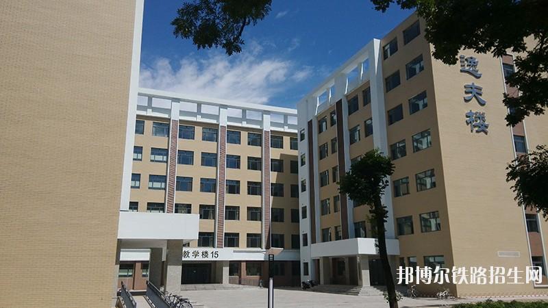 中北铁路大学网站网址