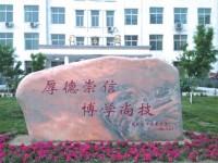 郑州信息工程铁路职业学院是几专