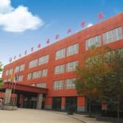 郑州商贸旅游铁路职业学院
