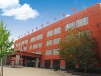 郑州商贸旅游铁路职业学院2020年招生录取分数线