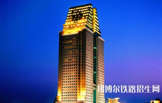 郑州商贸旅游铁路职业学院招生办联系电话