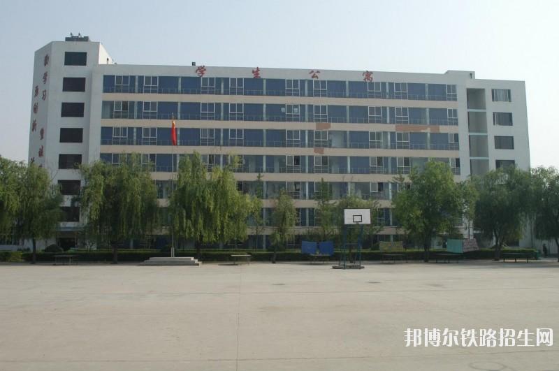 郑州商贸旅游铁路职业学院网站网址