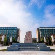 西安工业科技铁路技术学校