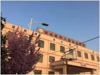 西安工业科技铁路技术学校2020年报名条件、招生对象