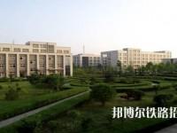西安工业科技铁路技术学校网站网址