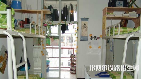 西安工业经济铁路职业学校宿舍条件