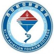 西安航空旅游铁路学院