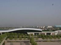 西安航空旅游铁路学院2020年报名条件、招生对象