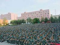 西安轨道铁路交通学校2019招生简章