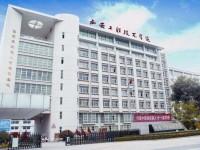 西安建筑工程技师铁路学院2020招生简章