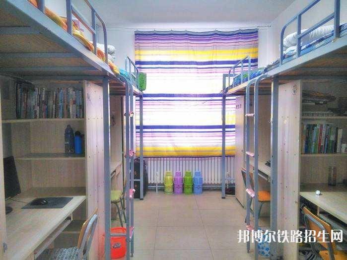 西安建筑工程技师铁路学院宿舍条件