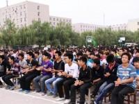 西安机电科技技师铁路学院2019年招生录取分数线