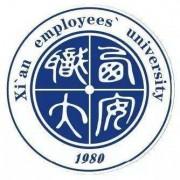西安职工铁路大学