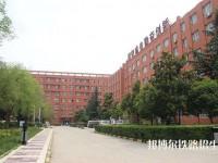 西安职工铁路大学网站网址
