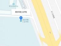 西安军需工业铁路学校地址在哪里