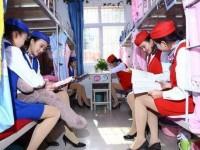 西安铁道职业学校宿舍条件