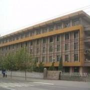 西安铁路高级技工学校