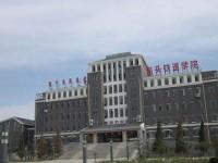 新疆铁道职业技术学院2019年招生录取分数线