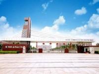 新疆交通铁路职业技术学院招生办联系电话