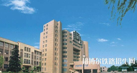 杨凌铁路职业技术学院招生办联系电话
