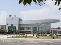 2020年杨凌铁路职业技术学院排名