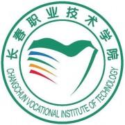 长春铁路职业技术学院