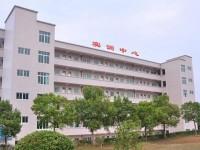 云南昭通市财贸铁路学校2019年招生计划