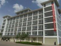 云南昭通市财贸铁路学校2020年报名条件、招生对象