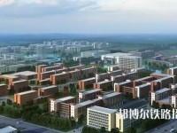 云南昭通市财贸铁路学校网站网址